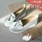 懶人鞋 金屬扣飾厚底鞋 MA女鞋 T26...