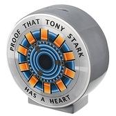 小禮堂 漫威英雄 Marvel 鋼鐵人 陶瓷存錢筒 鋼鐵人心臟 撲滿 儲金筒 (灰藍) 4942423-25387