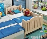 實木兒童床帶護欄小床嬰兒男孩女孩公主床單人床邊床加寬拼接大床  (pink Q時尚女裝)