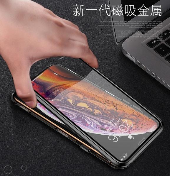 iPhone 6 6S 7 Plus 雙面玻璃殼 手機殼 透明全包防摔金屬殼 磁吸邊框 金屬邊框 保護套 iPhone7