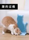 寵物貓咪蹭癢器貓墻角抓癢撓癢蹭毛神器蹭臉貓抓板玩具按摩刷用品