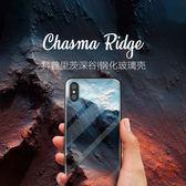 iPhoneX手機殼 經典限量款 可掛繩 彩色深谷 鋼化玻璃殼軟邊 蘋果iPhone8X/i7/6Plus
