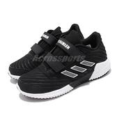 adidas 慢跑鞋 Climawarm 2.0 CF C 黑 白 童鞋 中童鞋 運動鞋 【ACS】 EF0974