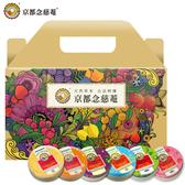 枇杷潤喉糖禮盒(共六種口味)【京都念慈菴】