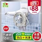 新304不鏽鋼保固 吹風機架 家而適 置物架(1206)