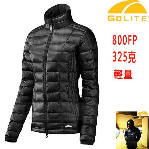 GOLITE 美國品牌 800FP 頂級輕量鵝絨羽絨外套/夾克 女~黑 (特惠價) 買就送保暖雪襪