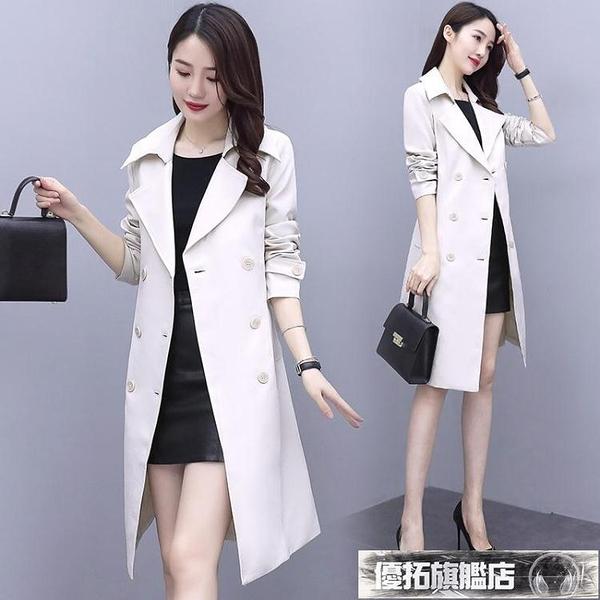 風衣外套 風衣女中長款新款秋季女裝英倫風雙排扣流行外套女韓版寬鬆