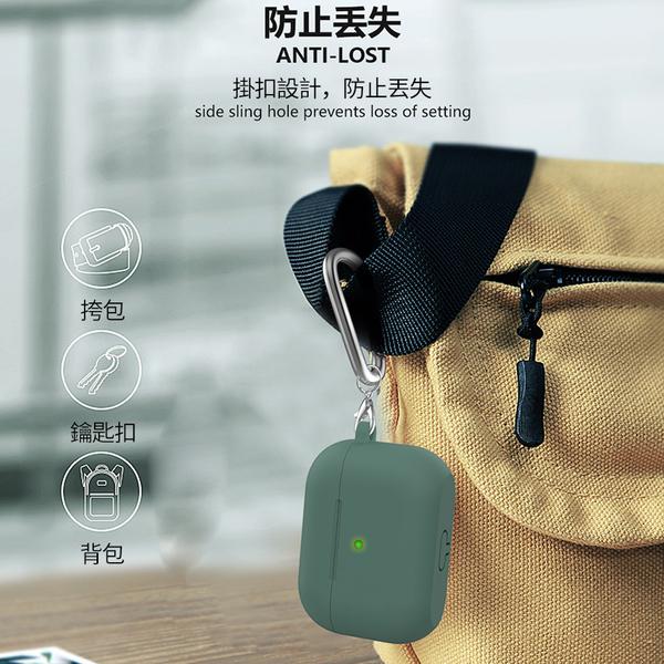 現貨 贈掛繩 AirPods Pro 1/2/3代 液態矽膠保護套 耳機套 防丟掛繩 全包 防摔 保護殼