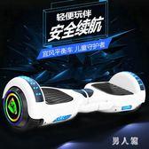 兩輪智能電動平衡車成年兒童8-12小孩代步雙輪學生成人自平行車 PA6108【男人範】