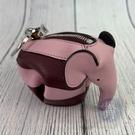 BRAND楓月 LOEWE 粉紅色 莓紅色 條紋拚色 大象造型 零錢袋 鑰匙袋 鑰匙圈 吊飾 包包配件