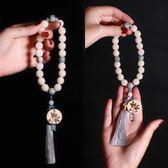 年終大促 白玉菩提手串十八子18顆文玩念珠汽車配飾女檔位珠掛件手持佛珠 春生雜貨