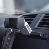 汽車CD口車載手機支架車用創意導航支撐架卡扣式多功能萬能通用型