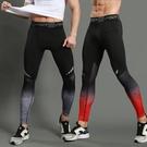 肌肉隊長緊身褲男跑步健身訓練運動長褲男彈力速幹pro籃球打底褲 降價兩天