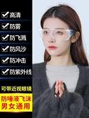 護目鏡防飛沫平光防風灰護目勞保防飛濺女防霧透氣防護眼鏡防塵男女通用