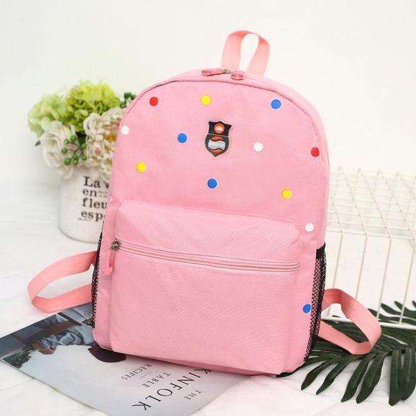 小學生書包女男生1-3年級兒童書包帆布休閒旅行後背背包兒童包包