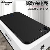 iphone7背夾式充電寶蘋果6S電池plus專用8超薄6P手機殼一體原裝 科炫數位