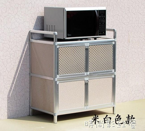 迷你櫥櫃家用櫃子簡易經濟型小型收納櫃鋁合金碗櫃廚房出租房放碗MBS「時尚彩紅屋」