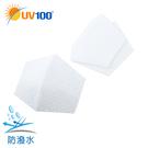 UV100 防曬 抗UV BFE阻隔細菌立體濾墊-拋棄式-3入