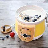 燉鍋BB煲Tonze/天際 DGD10-10EWD寶寶電燉鍋嬰兒迷你全自動優酪乳煮粥鍋 數碼人生