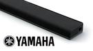 《名展影音》YAMAHA YAS-105前置環繞劇院系統7.1聲道內建雙超重低音高品質 公司貨(下單前請先詢問)