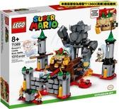 樂高LEGO SUPER MARIO 超級瑪利歐兄弟 庫巴魔王的城堡對決 71369 TOYeGO 玩具e哥