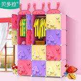 兒童衣櫃卡通經濟型簡約現代塑料收納櫃子嬰兒寶寶衣櫃簡易小衣櫥jy【星時代女王】