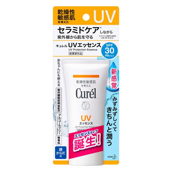 Curel珂潤 潤浸保濕輕透水感防曬乳50g 臉.身體用【康是美】