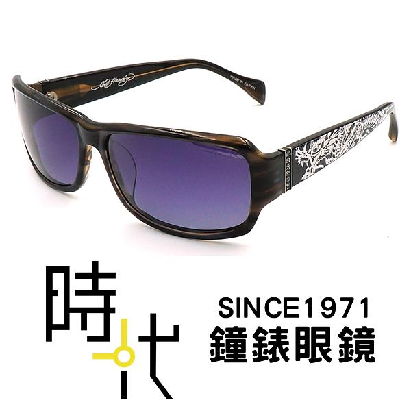 【台南 時代眼鏡 ED Hardy】墨鏡太陽眼鏡 DIVING DRAGON 2 GREY HORN 美式潮流x日本工藝