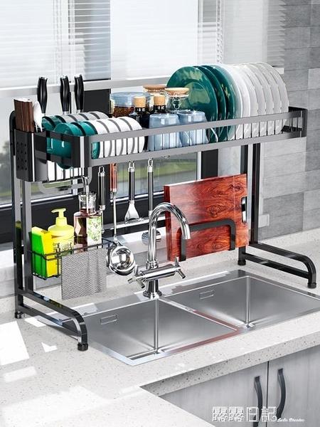 廚房置物架黑色不銹鋼水槽晾碗架碗碟筷收納架水池瀝水架家用碗櫃 露露日記