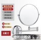 化妝鏡 化妝鏡子壁掛伸縮折疊衛生間鏡子帶...