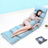 懶人沙發椅子單人榻榻米可折疊沙發床現代簡約臥室陽台飄窗小躺椅 TW【元氣少女】