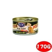 BELICOM 倍力康 美味極品 鮪魚+雞肉+蟹肉 貓罐170G x 48入