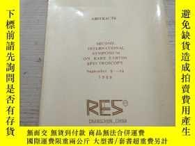 二手書博民逛書店ABSTRACTS(September罕見9-14 1989)摘