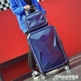 學生潮流行李箱男韓版密碼皮箱女ins拉桿箱個性旅行箱包 雙十二全館免運