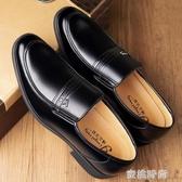 男士皮鞋男商務正裝休閒鞋圓頭冬季保暖棉鞋中老年爸爸鞋『蜜桃時尚』