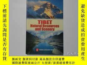 二手書博民逛書店TIBET罕見Natural Resources and Sce