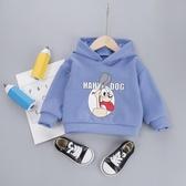 寶寶加絨連帽T恤1-2-3歲4秋冬裝男童洋氣衣服女兒童保暖童裝嬰兒上衣  Cocoa