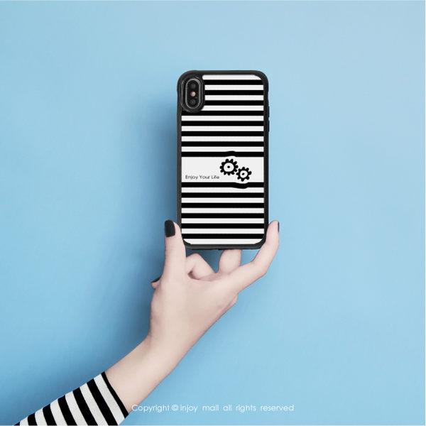 iPhone系列 黑白條紋百搭 耐撞擊邊框手機殼 INJOY Mall【A715002】