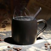 咖啡杯 歐式咖啡廳訂製創意磨砂馬克杯帶勺黑色高檔咖啡杯帶蓋陶瓷水杯子 酷斯特數位3C