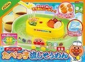【京之物語】日本正版Anpanman麵包超人麵條水流 蔬菜  冷麵-預購商品