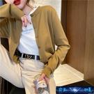 針織開衫女年新款薄款毛衣外套春秋寬鬆外穿黑色短款外搭上衣-完美