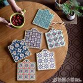 摩洛哥風情舊日時光的記憶陶瓷餐墊鍋墊盤子隔熱墊復古花磚餐具墊 格蘭小舖