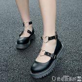 娃娃鞋鬆糕厚底娃娃鞋單鞋春夏學院風日系包頭小皮鞋子 爾碩數位3c
