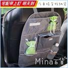✿mina百貨✿ 汽車椅背收納袋 椅背收納袋 汽車背袋 收納袋 置物袋 掛式收納袋 (黑色) 【G0047】