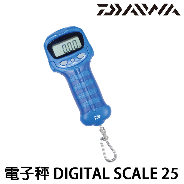 漁拓釣具 DAIWA DIGITAL SCALE 25 (電子秤)
