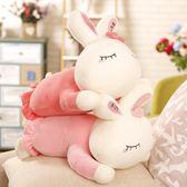 毛絨玩具 - 趴趴兔子毛絨玩具公仔睡覺抱枕頭可愛萌安撫布娃娃陪睡禮物【韓衣舍】