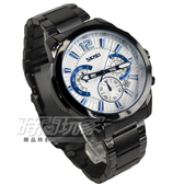 SKMEI 時刻美 三眼潮流個性時尚腕錶 真三眼 日期視窗 防水男錶 大錶 黑 SK9108白IP
