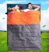 雙十二狂歡購 北山狼情侶雙人睡袋加厚保暖戶外野營室內成人秋冬季露營旅行隔臟