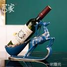 創意紅酒架擺件家用裝飾品酒櫃裝飾紅酒杯收納架倒掛酒瓶架置物架  一米陽光