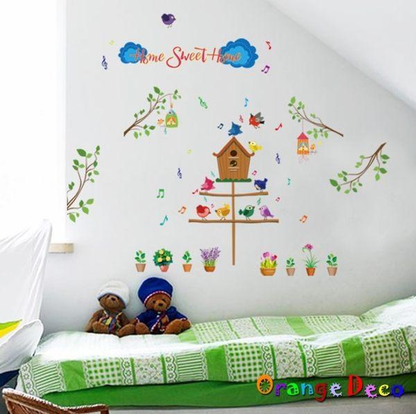 壁貼【橘果設計】鳥屋 DIY組合壁貼 牆貼 壁紙 室內設計 裝潢 無痕壁貼 佈置